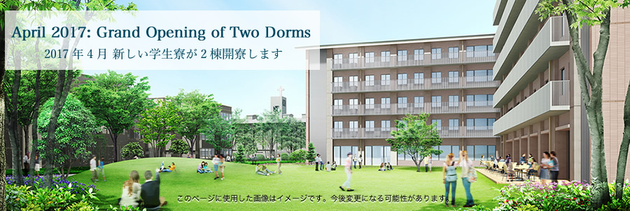 Request for donations to support the new student dormitories