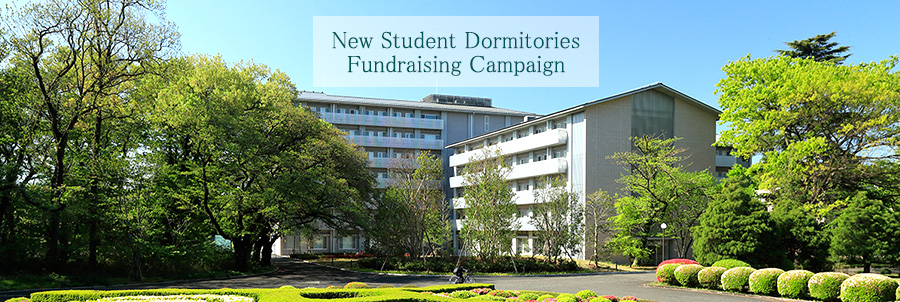 new student dormitories fundraising campaign